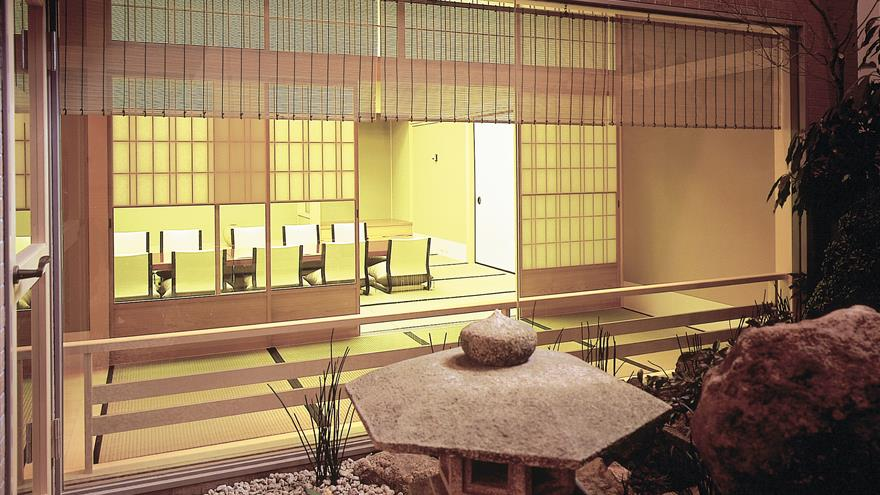 Hotel Harvest Kyoto Takagamine located at Kitaku, Kitaku Kyoto-shi Kyoto-Fu, Japan.